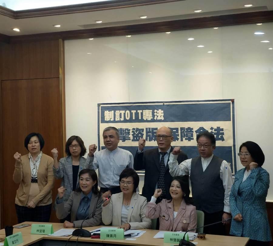 NCC日前公布OTT專法《網際網路視聽服務管理法》草案,民進黨立委今邀集台灣OTT業者,對NCC訂定專法表示高度肯定。(實習記者邱新博攝)