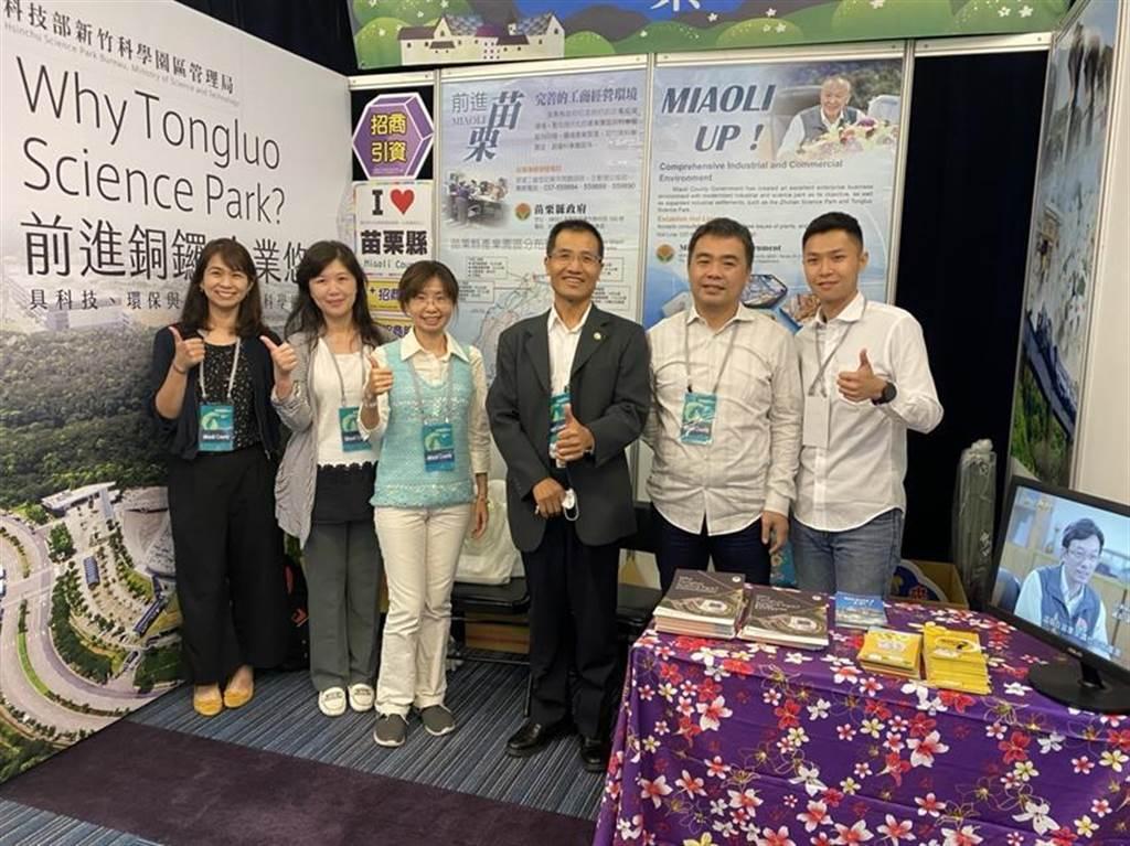 竹科管理局組長林輝宏(右三)與苗栗縣政府招商團隊合影。圖/金屬中心提供