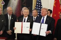 美國土安全部:中國是美國的長期戰略威脅
