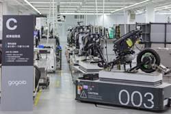 Gogoro的夢工廠超智慧 無人自動搬運車取代傳統生產線
