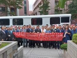 康和證券與台北中興扶輪社合辦愛心四合一捐血活動