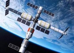 陸太空站選定飛行員組合 每組3人任務週期3至6個月