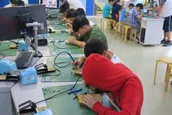 桃市首座職業試探中心 楊明國中讓學子探索技職興趣