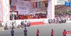 影/國慶大會預演活動登場 F-16V、雷虎小組衝場