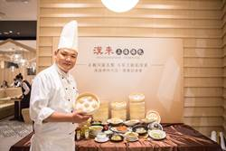 漢來Q4大展店 新品牌「上菜」登場