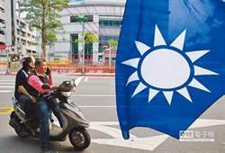 提案「台美復交」立院通過 港媒:國民黨反成「麻煩製造者」