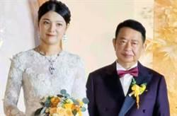 38歲美女嫁63歲金礦老董稱「嫁給愛情」 網:最佳併購