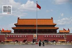 無色覺醒》賴岳謙:中國大陸戰略軸線?積極防禦?對等抗衡?