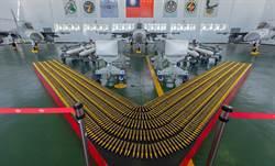 美軍高層:購買大型武器平台沒用 台軍對抗共軍要靠兩招