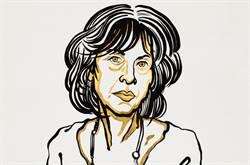 2020年諾貝爾文學獎 美國女詩人格呂克得獎