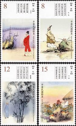 中華郵政將發行109年版古典詩詞郵票