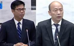 影/陳其邁跳針狂提韓國瑜 藍議員:還是請韓回來當市長?