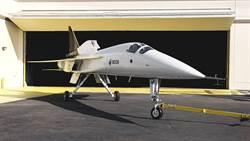 首架靜音型超音速原型機XB-1現身 旨在打破音障