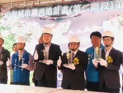 基隆旭川河口將打造親水平台 將火車站到港口完美融合