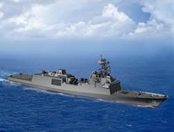 美國海軍FFG(X)新世代巡防艦 命名為「星座級」