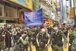 國安法滿百日 港雙十活動取消