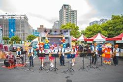 祥儀科技寶樂團和機器人一起玩音樂