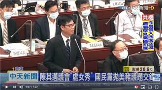 昔稱瘦肉精入台總統就下台 陳其邁今回7字網傻:真的不演了