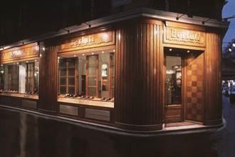 Berluti 攜手巴黎錢幣博物館慶祝品牌成立125週年