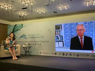 澳洲前總理騰博:中國經濟危機將導致中共生存危機