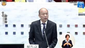 韓國瑜去年施政報告 遭打斷嗆「講太久」 網嘆:高雄人愛被洗腦