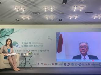 圍堵中國 日華懇會長倡台美日國會議員論壇