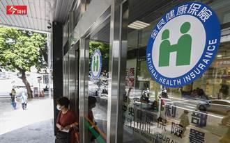 不能只有調漲保費 健保台灣之光背後3大危機