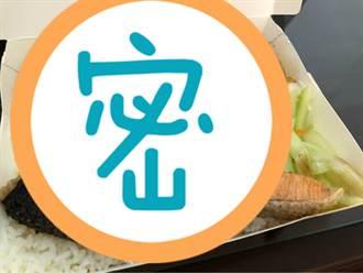 100元鮭魚便當買貴了?豪華菜色曝光網讚超佛:吃米不知米價