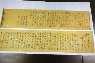 笨賊!竊取價值88億毛澤東手跡賤賣2千 還遭裁成2段
