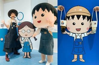 Lulu黃路梓茵親自打造櫻桃小丸子限定店 為期3週快閃必朝聖