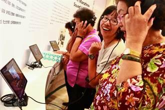 滿州民謠館晉升全台首座聲音博物館 傳藝師阿嬤也能聽見自己唱