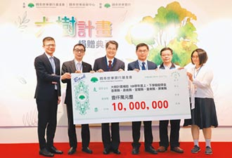 國泰大樹計畫 連17年捐助學童