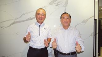 磁磚發展協會陳裕愷:反對瓷磚反傾銷