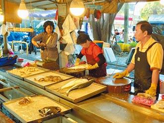 刮魚鱗 削甘蔗 記憶傳統聲活