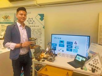 電機博士設平台 推廣機器人教育