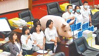 拒簽萊豬聲明 陳其邁慘遭圍攻