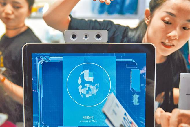 工作人员展示蚂蚁集团脸部识别技术如何进行支付。(新华社资料照片)
