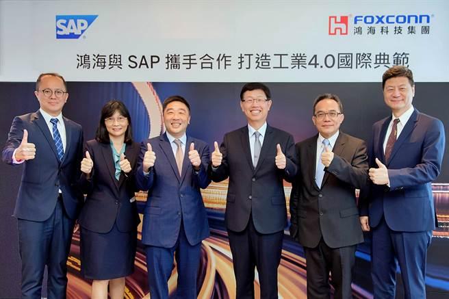 鴻海與台灣思愛普(SAP)8日宣布策略聯盟,期望擴大營運效益,並推動台灣產業轉型升級。(業者提供)