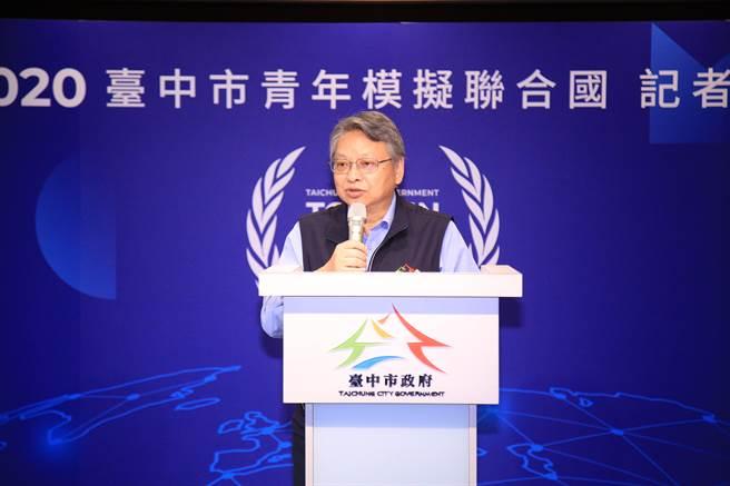 副市長令狐榮達指出,「2020台中市青年模擬聯合國」,特別保留8成名額給在台中學子,接軌國際。(陳世宗攝)