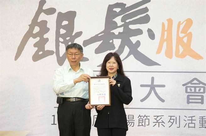 臺北市長柯文哲(左)頒發謝狀,感謝永慶慈善基金會對長者的關懷。永慶慈善基金會副執行長林麗華(右)代表接受。(圖/業者提供)