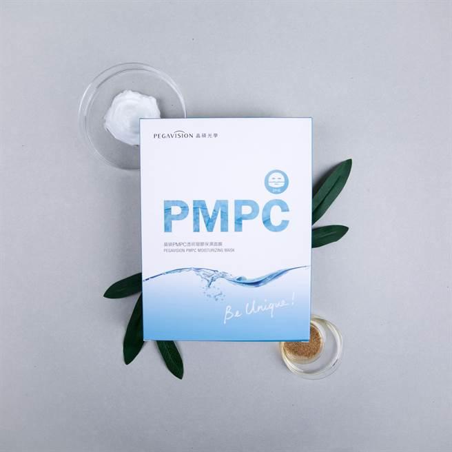 晶碩PMPC透明凝膠保濕面膜。(圖/品牌提供)