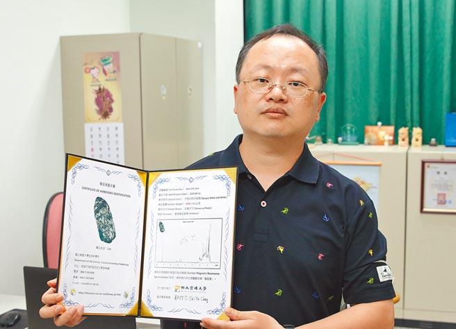 國立高雄大學生命科學系副教授鄭竣亦利用「核磁共振光譜(NMR)」技術,確認異香怪石樣本是龍涎香,開立證書證明怪石身分。(林瑞益攝)