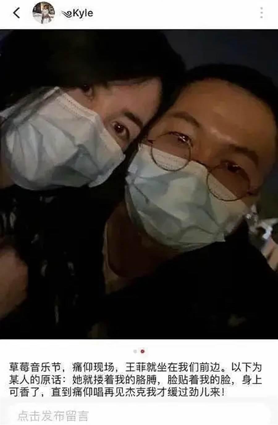 王菲和粉絲合影。(圖/翻攝自新浪娛樂微博)