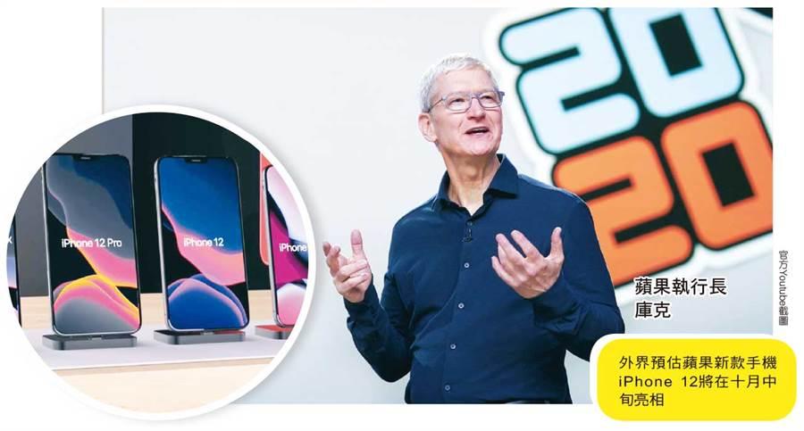 有別於過去幾年,蘋果今年秋季發表會中,iPhone 12手機尚未亮相,但市場大多預測iPhone 12系列可能會在十月中旬推出,為供應鏈挹注成長動能。(圖/先探提供)