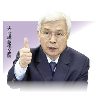 2020年央行總裁評比 楊金龍2A入袋