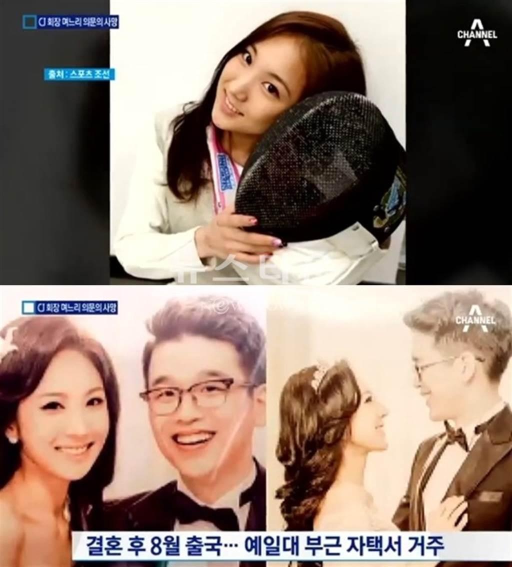 李來娜當年開心嫁給CJ太子爺李善浩。(取自韓網)