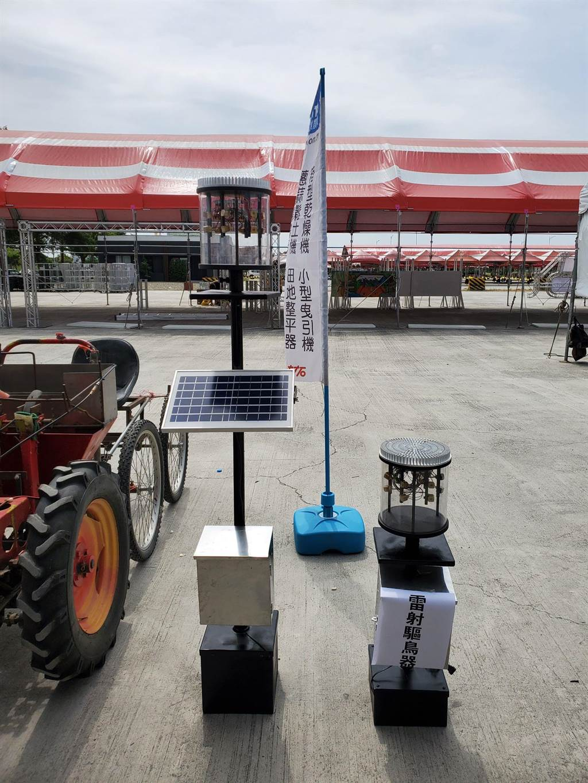 「iBirdy雷射驅鳥器」由天瑞光電科技公司、玉陽有限公司、晟豐有限公司共同開發,運用雷射光點驅鳥,範圍為半徑30公尺方圓。(周麗蘭攝)