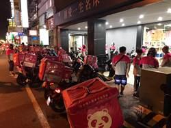 熊貓超市1折訂單爆量 外送員自嘲「被綁架」