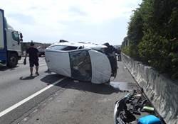 白色轎車擦撞聯結槽車 空中翻5圈半橫躺國道