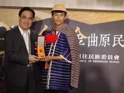 獲金鐘獎的泰雅族少年 盼讓外界看見勢微的文化